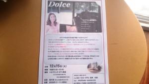 DSC_1209